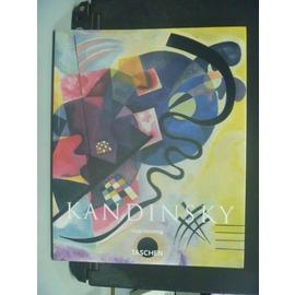 ~書寶 書T1╱藝術_KEM~Wassily Kandinsky 1866~1944