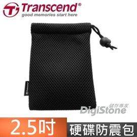 ◆免 ◆創見 2.5吋 硬碟防震收納袋 格菱軟式束口袋  外接硬碟防震收納袋 黑 X1P◆