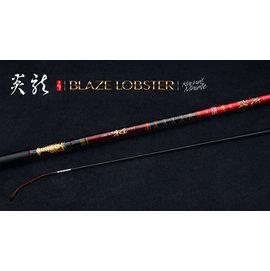 ◎百有釣具◎DK漁鄉 炎龍 龍蝦竿 規格:175(5.8尺)手工製造、超強悍1.9mm實心碳纖維竿先