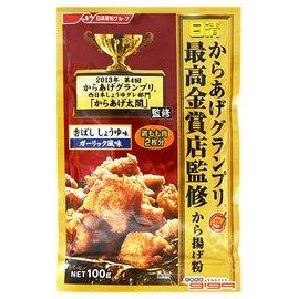 【吉嘉食品】日清最高金賞炸雞粉-醬油香蒜風味/紅 1包100公克68元{4902110316155:1}