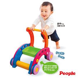 【紫貝殼】『PEOPLE21-1』【新款】日本 People 折疊式簡易學步車【親子討論區熱烈反應推薦】