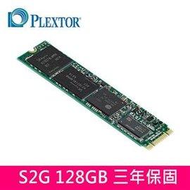 ~人言水告~PLEXTOR S2G 128GB M.2 2280 SATA SSD 固態硬