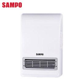 『SAMPO』☆聲寶 浴臥兩用陶瓷電暖器 HX-FN12P **免運費**