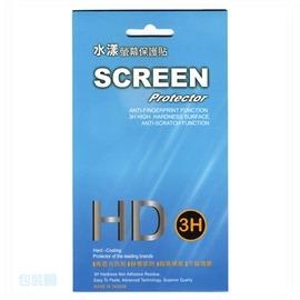 HTC Desire 10 pro 水漾螢幕保護貼/靜電吸附/具修復功能的靜電貼