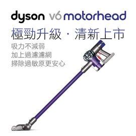 ★公司貨★『Dyson』☆戴森 V6 motorhead SV07 無線吸塵器  **免運費**