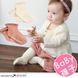 韓版素色捲邊直紋短襪短襪 寶寶襪【HH婦幼館】