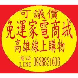 (免运家电线上购物商城高雄) Panasonic国际电冰箱 (NR-F561VG-W1){含运}冰箱●可议价●