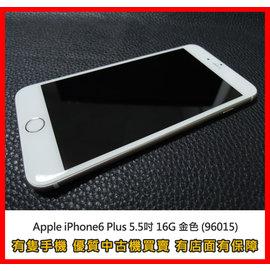 ~有隻手機~中古機  九成新 Apple iPhone6 Plus 5.5吋 16G 金色