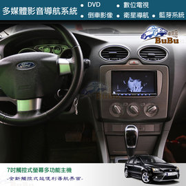 BuBu車用品╭  汽車影音導航系統╭ focus mondeo escape