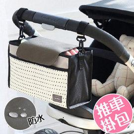嬰兒手推車 掛包車掛袋 奶瓶紙尿布褲 大容量收納媽咪包 【HH婦幼館】
