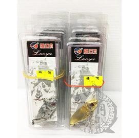 ◎百有釣具◎羅亞LUOYA 鐵板路亞附三本鉤 15g 顏色樣式隨機出貨 單隻入