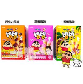 ~易購樂~BINGBING蠟筆小新風味甜筒餅乾^(8.9克X6包^) 巧克力 香蕉 草莓三
