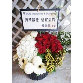 U069精致盆花