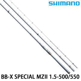 ◎百有釣具◎SHIMANO 16 BB-X SPECIAL 2-500/550 MZ2 MZII (25021) 磯釣竿~