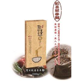 WeWell 品味家~歡喜藜麥麵 300g 盒