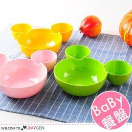 卡通米奇造型大頭分隔碗 兒童餐具 水果盤 餐盤【HH婦幼館】