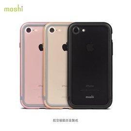 Moshi Luxe for iPhone 8/7 4.7吋 雙料 金屬 邊框