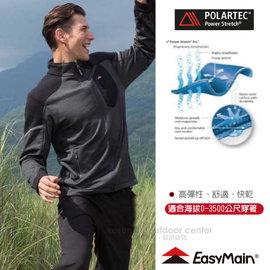【EasyMain 衣力美】男新款 POLARTEC Power-Stretch Pro 專業級合身保暖外套.高彈性保暖外套.夾克.大衣/合身版夾克型/C1695 鐵灰
