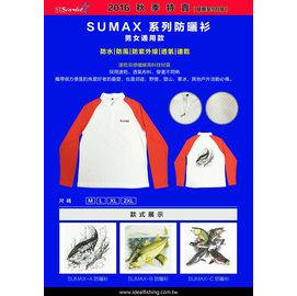 ◎百有釣具◎ST STARLET SUMAX系列防曬衫 男女通用款 防水防風快乾透氣 規格:M/L/XL/2XL 圖案隨機出貨