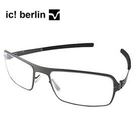 ~ic^!berlin 光學眼鏡~正品德國柏林薄鋼 ~鐵灰^(134~BIBER~GUN