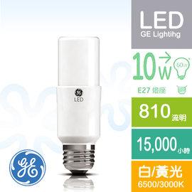 ~阿倫燈具~^(PGE~小雪糕^) LED燈泡 10W E27燈頭 取代鹵素燈與省電燈泡