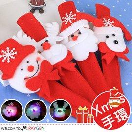 聖誕派對LED發光拍拍圈 造型手環【HH婦幼館】