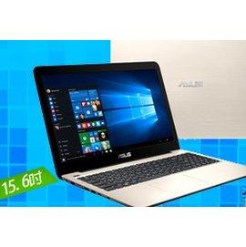 ASUS X556UR/X556UQ/X556UV 15.6寸平板 防刮高清/亮面透光靜電液晶螢幕保護貼 附DIY清潔包