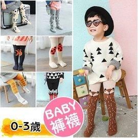 韓版兒童打底襪 純棉卡通 新生嬰兒連褲襪 寶寶襪 0-3歲【HH婦幼館】