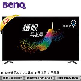 BenQ 42吋LED液晶顯示器42CB500低藍光護眼 Senseye真色彩技術百萬動態