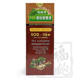 優體康~V25胜肽營養液930ml 瓶^(全素可^)^~1