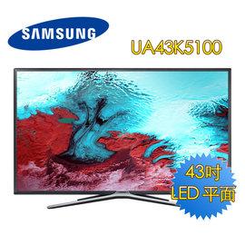 SAMSUNG 三星 43吋FHD LED液晶電視^(UA43K5100AWXZW UA4