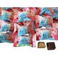 ~糖趣花園~冬戀草莓巧克力~~200g109元~~冬ソ戀草莓巧克力~~奢華饗宴.辦活動.聖