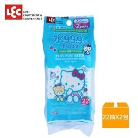 Kitty 純水99.9^%手口濕紙巾22抽2包組