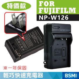 款~焦點攝影~富士Fujifilm NP~W126相機充 HS30 EXR XPRO1 X