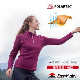 【EasyMain 衣力美】女新款 Polartec Power-Stretch Pro 專業級高彈性透氣排汗保暖衫.輕量保暖.運動衫.排汗衫保暖.彈性/S1660 紫色
