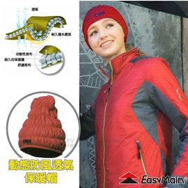 【EasyMain 衣力美】頂級 Polartec Alpha 超輕量動態防風透氣保暖帽子(類羽絨纖維_可水洗)質輕快乾/防潑水 適登山健行滑雪_H1601 紅色