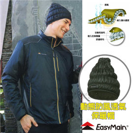 【EasyMain 衣力美】POLARTEC Alpha 超輕動態防風透氣保暖帽.羽絨帽.防風帽/質輕.透氣快乾.抗風/超輕防潑水_H1601 黑色