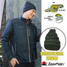 【EasyMain 衣力美】頂級 Polartec Alpha 超輕量動態防風透氣保暖帽子(類羽絨纖維_可水洗)質輕快乾/防潑水 適登山健行滑雪_H1601 黑色