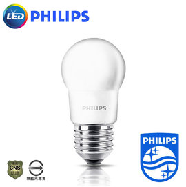 PHILIPS 飛利浦 LED 純淨光 E27 3.5W 迷你型 全電壓 燈泡 球泡燈 崁