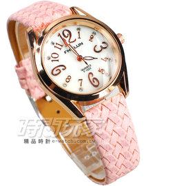 FHULUN 數字鑲鑽 珍珠螺貝面盤 皮帶 女錶 玫瑰金x粉紅色 FH2636玫粉