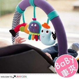 海底動物玩偶兒童車夾車掛 音樂玩具【HH婦幼館】