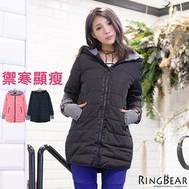 保暖外套~~禦寒聖品保暖防風連帽羅紋袖修身長版鋪棉外套 黑.粉XL~3L ~J307眼圈熊