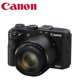 Canon PowerShot G3X 高畫質長焦類單眼相機