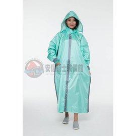 ^~中壢安信^~Joahi W027 湖水綠 前開 一件式 連身雨衣 側開加大 透氣內裡網