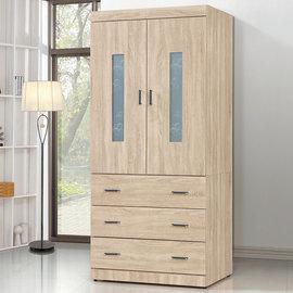 ~ 屋~^~5U7^~印花原切橡木3x7尺衣櫥5U7~176~37免 免組裝 臥室系列 衣