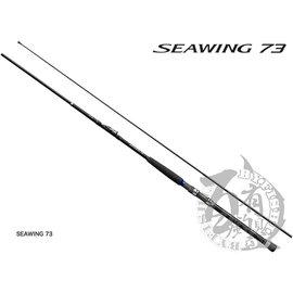 ◎百有釣具◎SHIMANO SEAWING 73 振出 中通船竿 規格:120-240T3(25035 3)