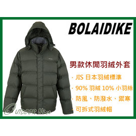 ╭OUTDOOR NICE╮波萊迪克BOLAIDIKE 男款休閒羽絨外套 深綠 TF036