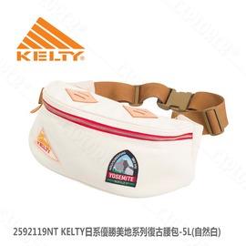 探險家戶外用品㊣2592119NT KELTY日系優勝美地系列復古腰包-5L(自然白) 登山腰包 出國旅遊 隨身貼身包 輕巧包 霹靂腰包
