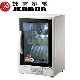 捷寶 68L三層微電腦紫外線烘碗機 JDD-3290 =內部採用不銹鋼#304材質=