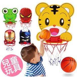 玩具 寶寶掛式 兒童籃框室內投籃 球框 附贈籃球 1-6歲 【HH婦幼館】